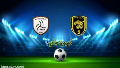 صورة مشاهدة مباراة الاتحاد والشباب بث مباشر اليوم كأس محمد السادس لأندية الأبطال