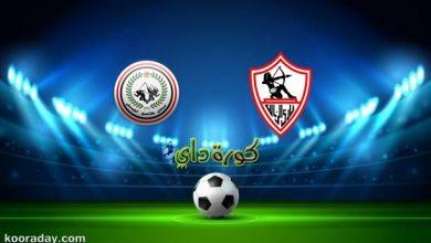 صورة بث مباشر | مشاهدة مباراة الزمالك وطلائع الجيش اليوم كأس مصر 2020