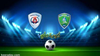 صورة نتيجة | مباراة الفتح وأبها في الدوري السعودي