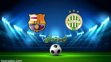 صورة مشاهدة مباراة برشلونة وفرينكفاروزي بث مباشر اليوم بدوري أبطال أوروبا