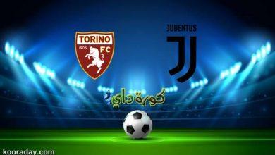 صورة مشاهدة مباراة يوفنتوس وتورينو بث مباشر اليوم 2020-12-05 بالدوري الإيطالي