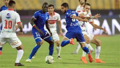 صورة تشكيلة الزمالك أمام سموحة اليوم الدوري المصري