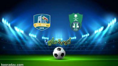 صورة نتيجة   مباراة الأهلي والعين اليوم في كأس خادم الحرمين الشريفين