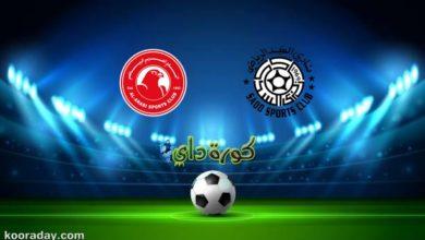 صورة نتيجة   مباراة السد والعربي اليوم في نهائي كأس قطر 2020