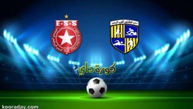 صورة مشاهدة مباراة المقاولون العرب والنجم الساحلي بث مباشر اليوم في كأس الكونفدرالية الأفريقية