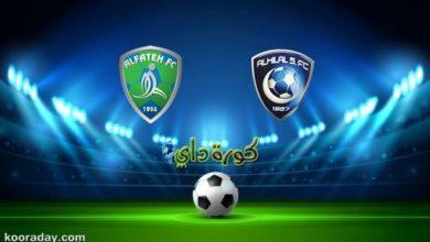 صورة نتيجة | مباراة الهلال والفتح اليوم في كأس خادم الحرمين الشريفين