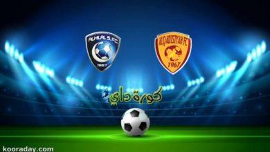 صورة نتيجة | مباراة الهلال والقادسية اليوم بالدوري السعودي