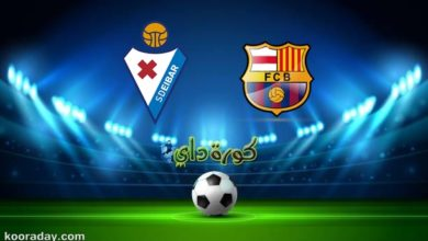 صورة مشاهدة مباراة برشلونة وإيبار بث مباشر اليوم 29-12 في الدوري الإسباني