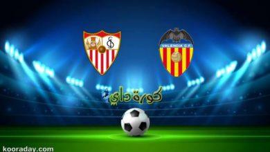 صورة مشاهدة مباراة فالنسيا وإشبيلية بث مباشر اليوم 22-12 في الدوري الإسباني