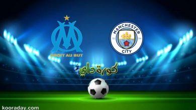 صورة مشاهدة مباراة مانشستر سيتي ومارسيليا بث مباشر اليوم 09-12-2020 بدوري أبطال أوروبا