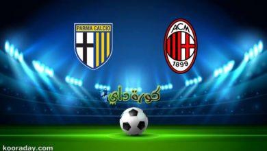 صورة نتيجة | مباراة ميلان وبارما اليوم بالدوري الإيطالي