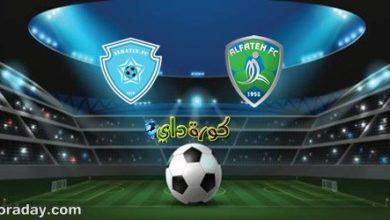 صورة موعد مباراة الفتح والباطن في الدوري السعودي والقنوات الناقلة