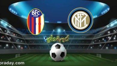 صورة موعد مباراة إنتر ميلان وبولونيا في الدوري الايطالي والقنوات الناقلة