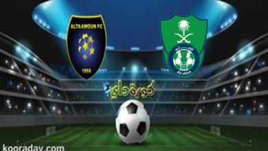 صورة موعد مباراة الأهلي والتعاون بالدوري السعودي والقنوات الناقلة