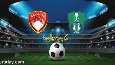 صورة موعد مباراة الأهلي وضمك في السعودي والقنوات الناقلة