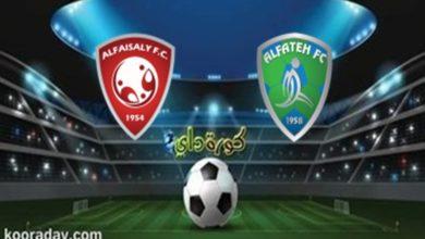 صورة موعد مباراة الفتح والفيصلي في الدوري السعودي والقنوات الناقلة