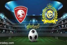 صورة موعد مباراة النصر والفيصلي بالدوري السعودي والقنوات الناقلة