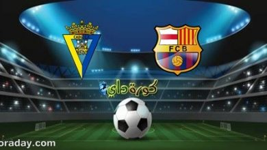 صورة موعد مباراة برشلونة وقادش في الدوري الإسباني والقنوات الناقلة