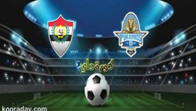 صورة موعد مباراة بيراميدز والإنتاج الحربي في الدوري المصري والقنوات الناقلة