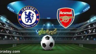 صورة موعد مباراة تشيلسي وآرسنال في الدوري الإنجليزي والقنوات الناقلة