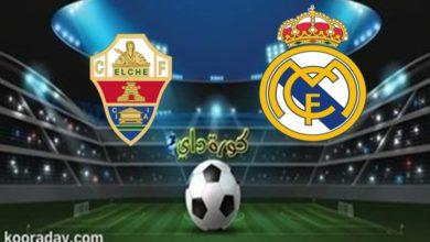 صورة موعد مباراة ريال مدريد وإلتشي بالدوري الإسباني والقنوات الناقلة