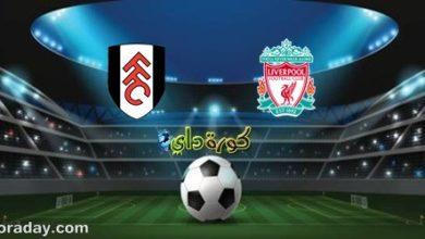 صورة موعد مباراة ليفربول وفولهام في الدوري الإنجليزي والقنوات الناقلة