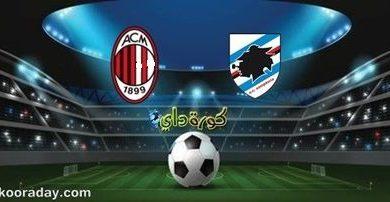 صورة موعد مباراة ميلان وسامبدوريا في الدوري الإيطالي والقنوات الناقلة