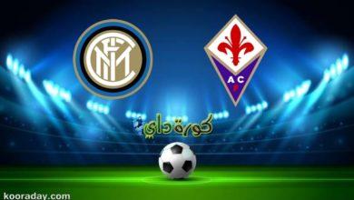 صورة مشاهدة مباراة إنتر ميلان وفيورنتينا بث مباشر اليوم كأس إيطاليا