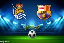 صورة مشاهدة مباراة برشلونة وريال سوسيداد بث مباشر اليوم في كأس السوبر الاسباني