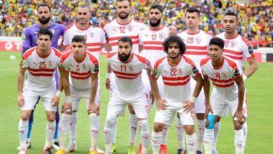 صورة تشكيلة الزمالك أمام المصري البورسعيدي في مباراة اليوم