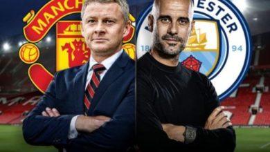 صورة تشكيلة مانشستر سيتي ومانشستر يونايتد المتوقعة اليوم نصف نهائي كأس الرابطة