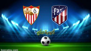 صورة مشاهدة مباراة أتلتيكو مدريد وإشبيلية بث مباشر اليوم 12-1 في الدوري الإسباني