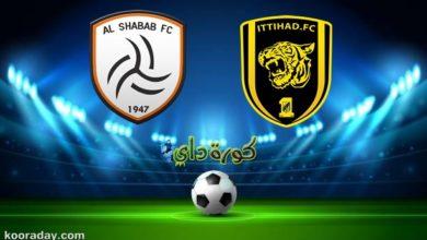 صورة مشاهدة مباراة الاتحاد والشباب بث مباشر اليوم في كأس محمد السادس