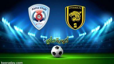 صورة نتيجة | مباراة الاتحاد وأبها اليوم في الدوري السعودي للمحترفين