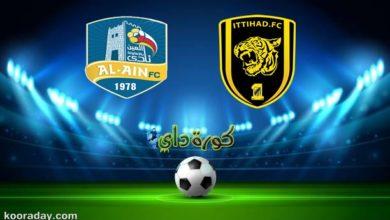 صورة مشاهدة مباراة الاتحاد والعين بث مباشر في الدوري السعودي