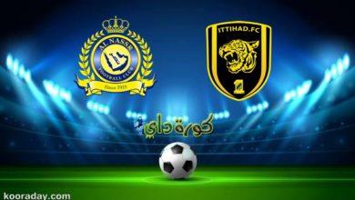 صورة مشاهدة مباراة الاتحاد والنصر بث مباشر في منافسات الدوري السعودي