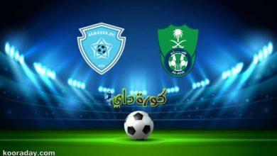 صورة مشاهدة مباراة الأهلي والباطن بث مباشر اليوم في الدوري السعودي للمحترفين