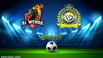 صورة نتيجة   مباراة النصر والوحدة اليوم  20 يناير في الدوري السعودي