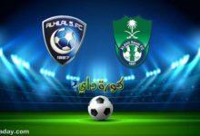 صورة مشاهدة الهلال والأهلي بث مباشر اليوم 15-1 في الدوري السعودي للمحترفين