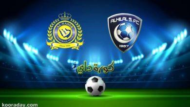 صورة نتيجة | مباراة الهلال والنصر اليوم في كأس السوبر السعودي