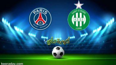 صورة مشاهدة مباراة باريس سان جيرمان وسانت إيتيان بث مباشر اليوم بالدوري الفرنسي