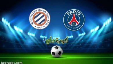 صورة بث مباشر | مشاهدة مباراة باريس سان جيرمان ومونبلييه اليوم 22-1 في الدوري الفرنسي