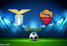 صورة مشاهدة مباراة روما ولاتسيو بث مباشر اليوم 15-1 في الكالتشيو الإيطالي