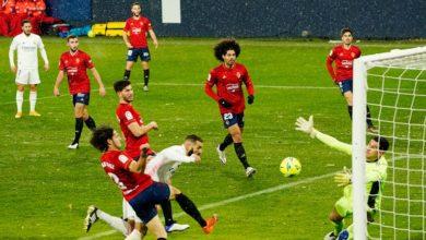 صورة ريال مدريد يتعادل سلبيًا مع أساسونا