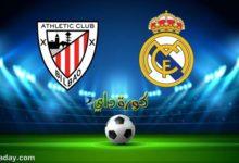 صورة نتيجة | مباراة ريال مدريد وأتلتيك بلباو اليوم 14-1 في كأس السوبر الإسباني