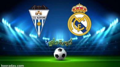 صورة نتيجة   مباراة ريال مدريد وديبورتيفو ألكويانو اليوم 20-1 في كأس ملك إسبانيا