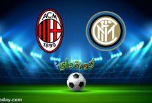 صورة مشاهدة مباراة ميلان وإنتر ميلان بث مباشر اليوم 26-1 في كأس إيطاليا