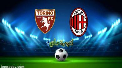 صورة مشاهدة مباراة ميلان وتورينو بث مباشر اليوم 12-1 في كأس إيطاليا