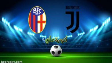 صورة مشاهدة مباراة يوفنتوس وبولونيا بث مباشر اليوم 24-1 في الكالتشيو الإيطالي