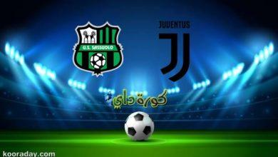 صورة مشاهدة مباراة يوفنتوس وساسولو بث مباشر اليوم في الدوري الايطالي